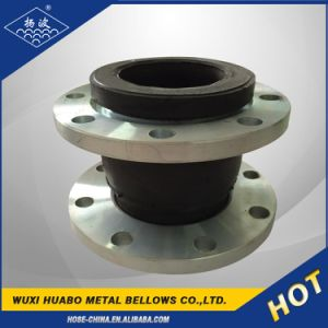 Yangbo Hot Seal Vulcanized Rubber Expansion Joint pictures & photos