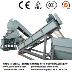 Plastic Recycling Washing Machinery for Waste PP Woven Bag pictures & photos