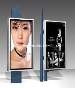 Light Box for Advertising (HS-LB-003) pictures & photos