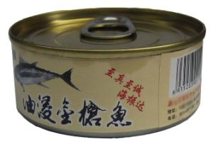 Canned Tuna In Vegetable Oils