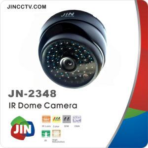 China 540tvl High Resolution IR Indoo Dome Camera JN 2348