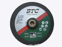 Cutting Disc (T-42)