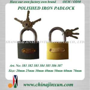 Polished Iron Padlock (381-387)