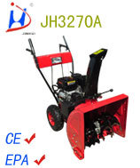 Snow Thrower 7.0HP (JH3270A)