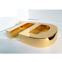 Gold or Copper Plated Finish Channel Letter Signs pictures & photos