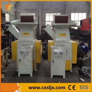 Claw Type Blades PP PE Film Crusher pictures & photos