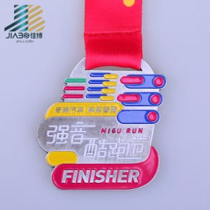 Free 3D Design Soft Enamel Metal Custom Cool Running Finisher Medallions pictures & photos