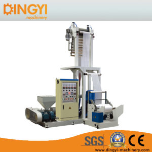 Mini HDPE Film Blowing Machine pictures & photos