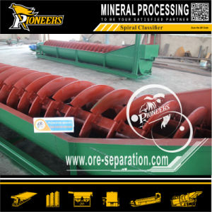 Spiral Classifier Equipment Gold Sand Processing Washer Gold Pan Machinery