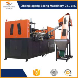 500ml-2000ml Bottle Blow Moulding Machine pictures & photos