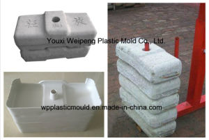 Concrete Spacer Plastic Mold for Crane Counter Weight (PZK-1) pictures & photos