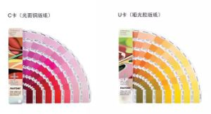 Pantone Color Card / Formula Guid Solid Coated & Solid Uncoated