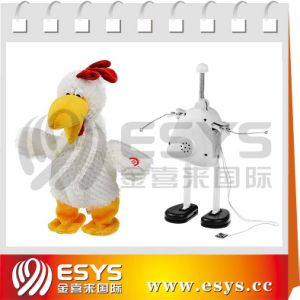 Singing Dancing Plush Chicken Toy