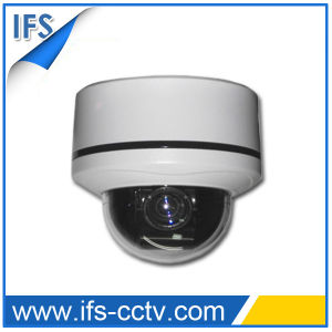 Mini Indoor Speed PTZ Dome Security Camera (IMHD-306S)