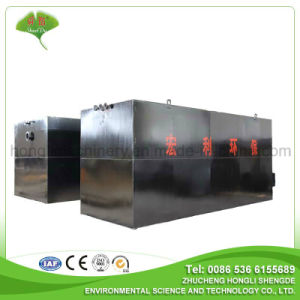 2016 New Designed High Quality Compact Sewage Treatment Plant pictures & photos