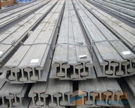 Hot Sale Rail Steel for Sale