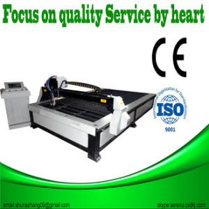 Rhino Ce Stainless Steel CNC Plasma Cutter Machine R1525 pictures & photos