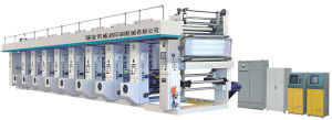 Multi-Color Rotogravure Printing Machine (WABY-C)