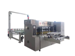 China High Speed Automatic Pizza Carton Box Rotary Die