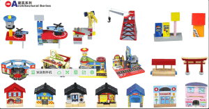 Architectural Series for Train Set, Wooden Toy