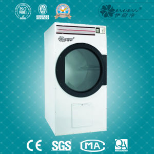 Hot Sale Electric Mini Clothes Dryer Price