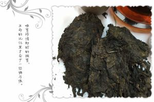 Flower Lotus Weight Lose Dark Tea in Brick or Loose Shape pictures & photos