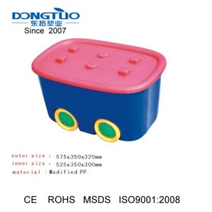 China Toy Plastic Box With Wheels