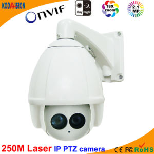 2.1MP IP Long Range PTZ Laser Camera pictures & photos