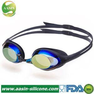 261ebeaa7c37 China Swim Goggles, Swim Goggles Wholesale, Manufacturers, Price |  Made-in-China.com