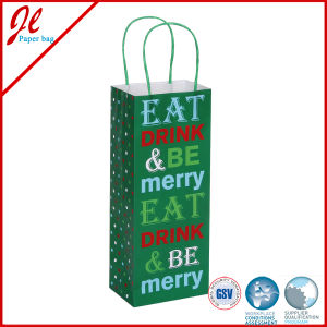 Wine Bottle Paper Gift Bag with Customized Design and Colorful Printing pictures & photos