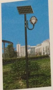 6m Height 42W Solar Street Light