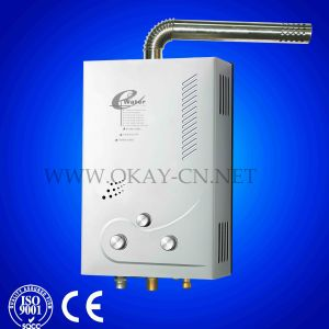 Tankless Gas Water Heater 12L