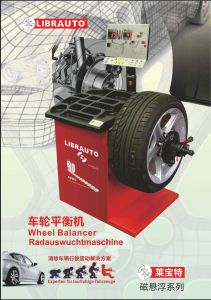 """Zhzy""Fostar Wheel Balancer pictures & photos"