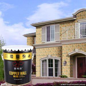 China Home Exterior Design Paint Wall Paint Colors Emulsion Paint