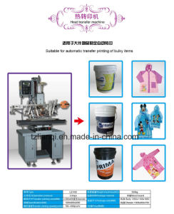 Heat-Transfer Machine for Plastic-Lq1450 pictures & photos