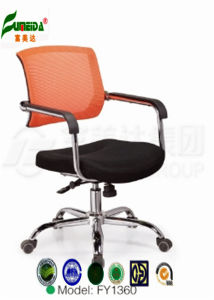 Staff Chair, Office Furniture, Ergonomic Swivel Mesh Office Chair (fy1360) pictures & photos