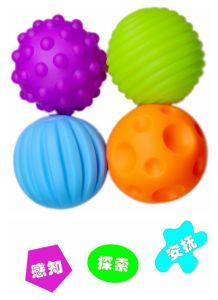 Sensory Soft Ball (MQ-SFB01) pictures & photos