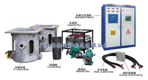 Fast Delivery Induction Melting Furnace (GW 50KG-GW 30T) pictures & photos