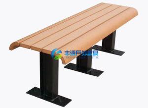 Phenomenal Galvanized Steel Outdoor Garden Bench For Bench Legs Fy 332X Uwap Interior Chair Design Uwaporg