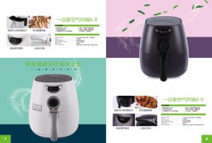 2016 Multifunction Non-Stick Oil Air Fryer (A168)