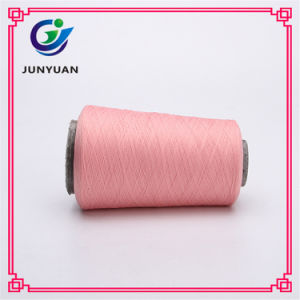 Top Quality Packing Machine for Sewing Thread of China pictures & photos