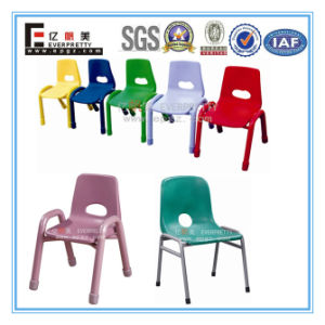 Popular Candy Color Plastic Chair for Kids (SF-02C) of Kindergarten Nursery Furniture Childern Chairs for Play pictures & photos