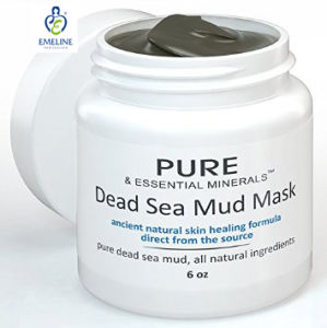 GMPC Black Mineral Black Mud Whitening Facial Mask, Active Deep Sea Peel off Mud Facial Mask
