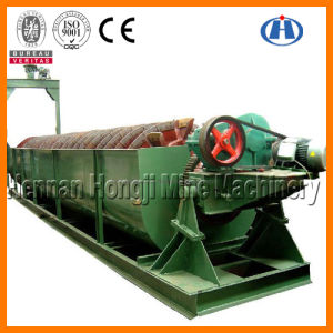 Spiral Classifier Mining Machine
