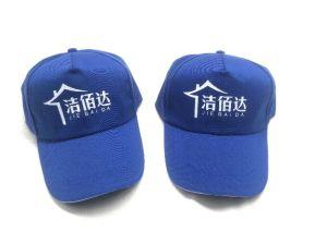 1f45fc81 China Foam Caps, Foam Caps Manufacturers, Suppliers, Price   Made-in-China .com