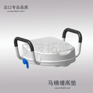 Admirable Raised Toilet Seat With Armrest Lid Toilet Seat Raiser Uwap Interior Chair Design Uwaporg