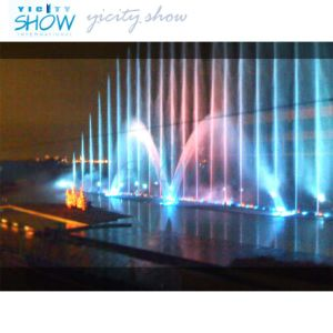 60m Musical Fountain