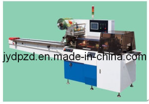 High Quality Factory Supply Reciprocating Pillow Packing Machine, Horizontal Packing Machine