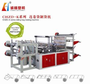 High Speed Rolling Bag Making Machine pictures & photos