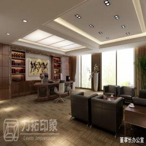 China Office Design Interior Design Layout Plans China Interior